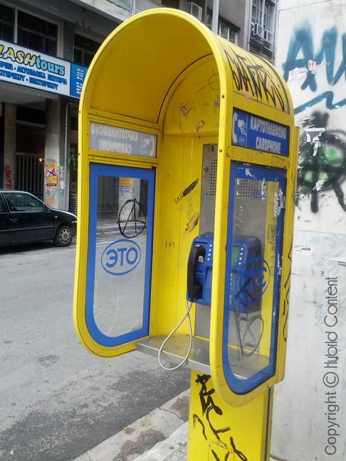 athens public telephone